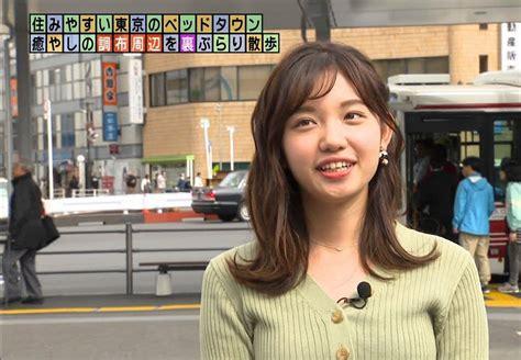 モヤモヤ さまーず 田中 アナ