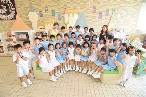 class  po leung kuk choi kai yau school