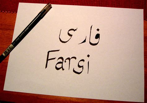 Language Farsi Farsi Tutor Learn Farsi Language Via