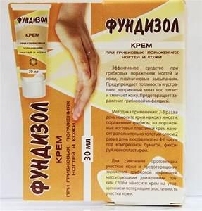 Увлажняющий крем для лица при псориазе