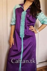 djellaba femme haute couture mauve caftan pinterest With robe mauve femme