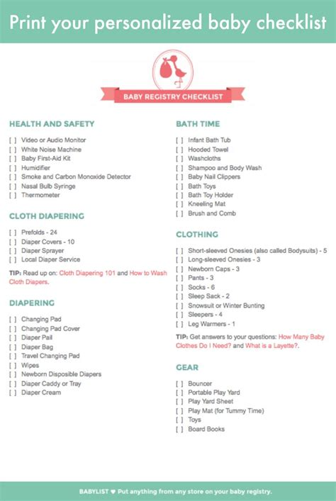 get a personalized baby checklist with quiz about