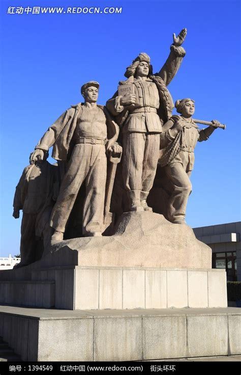 革命烈士雕塑图片免费下载_红动网