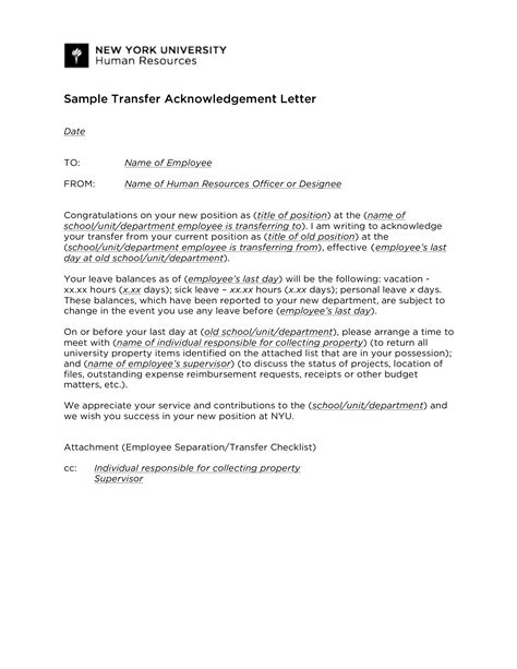hr transfer letter format templates