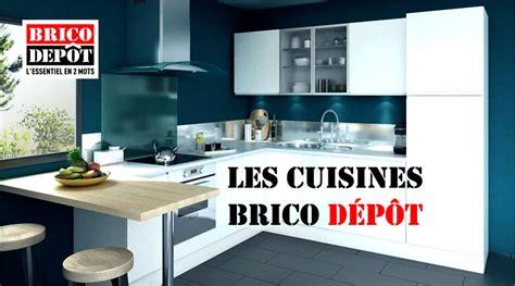 meuble cuisine bali brico depot meuble cuisine bali brico depot affordable porte de