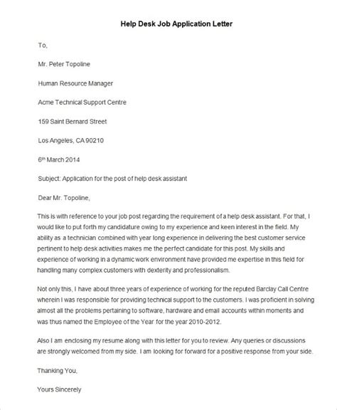 application letters   format