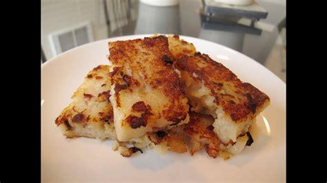 chinese turnip cake youtube