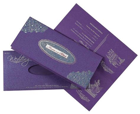 Indian Wedding Card In Purple & Silver Floral Design