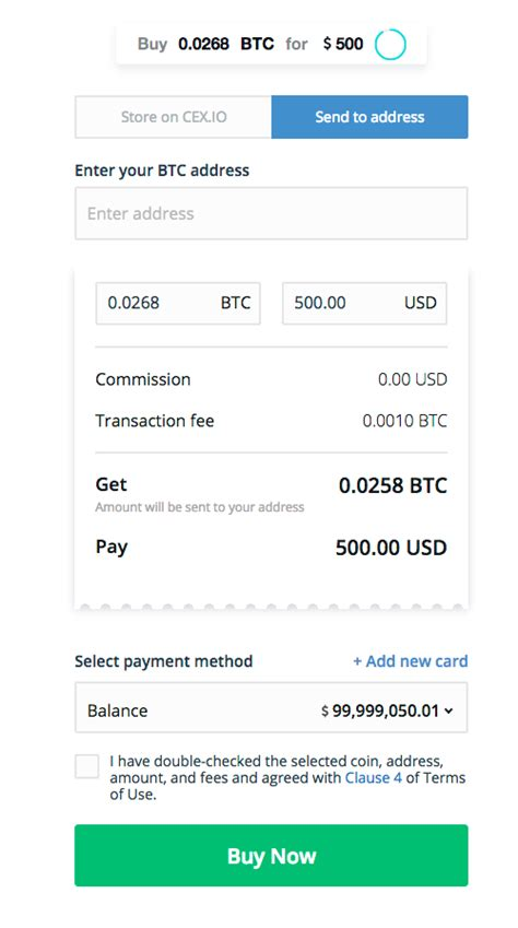 Anyone can confirm that cex.io's website is ev ssl compliant by checking their address in a web. How to transfer Bitcoin from magazin-review.ru to Bitfinex? - CoinCheckup Crypto Guides