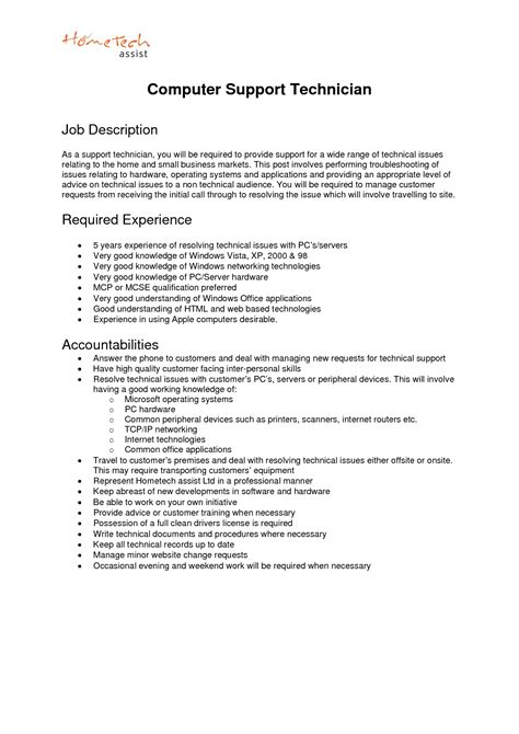 help desk professional job description resume for team leader desktop support technician job