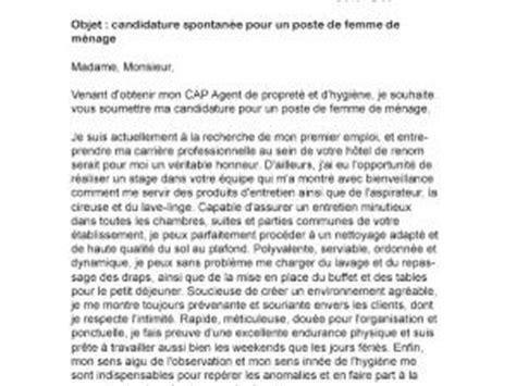 lettre motivation femme de chambre hotel lettre de motivation femme de ménage candidature spontanée