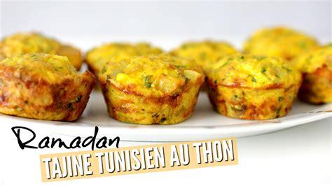 recette de cuisine tunisienne facile et rapide en arabe recette ramadan tajine tunisien facile rapide