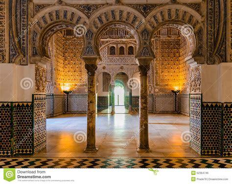 Palacio árabe antiguo foto de archivo. Imagen de rico