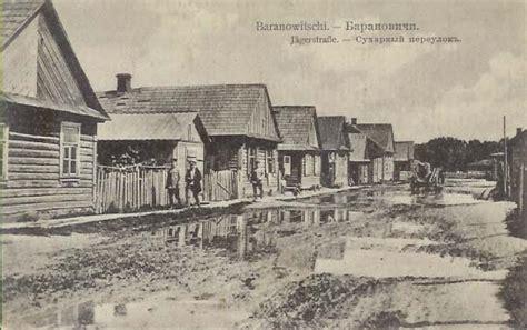 Settlers from Lyakhovichi - Eastern European Settlement of ...