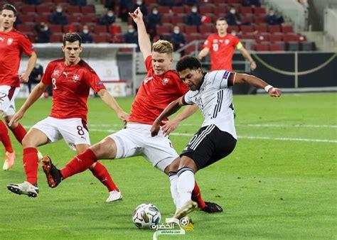 منتخب المانيا في كاس العالم 1954. منتخب ألمانيا يحقق تعادل مثير مع سويسرا الجزائر