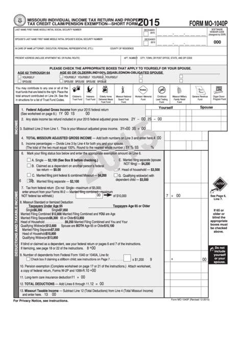 form mo p missouri individual income tax return