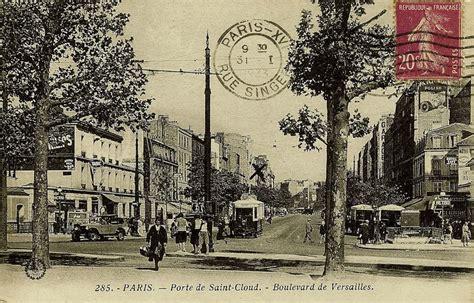 le m 233 tropolitain de ligne 9 hier aujourd hui cartes postales anciennes sur