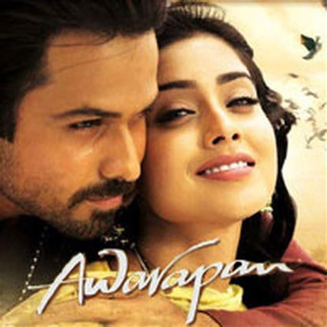 new hindi songs download djmaza
