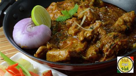kadai gosht mutton  vahchef  vahrehvahcom youtube