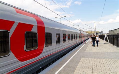 Российские железные дороги — википедия