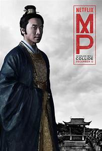 Marco Polo Com : new marco polo season 2 trailer and key art ~ Kayakingforconservation.com Haus und Dekorationen