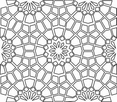 Islamic Pattern Geometric Patterns Islami 2d Border