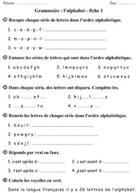 ranger des mots dans l ordre alphabetique ce1 l ordre alphab 233 tique la classe des gnomes