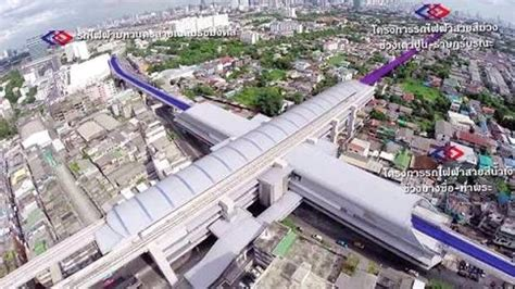 รฟม.เตรียมทดลองเดินรถไฟฟ้าเชื่อมสายสีม่วง-น้ำเงิน สถานีเตา ...