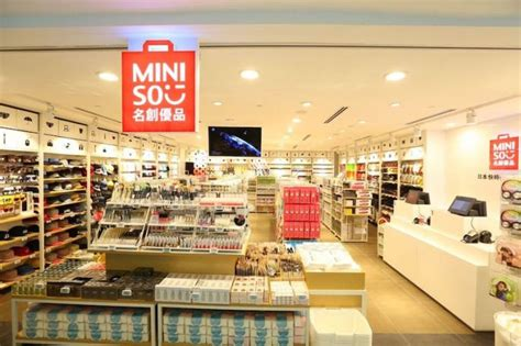 bao bao mini japan 39 s fast fashion retailer miniso report