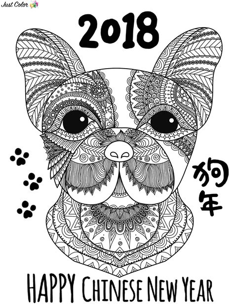 2018 chinese new year - Chinese New Year Adult Coloring Pages
