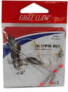 Eagle Claw Crappie Rig  2