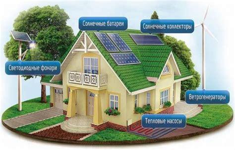 Альтернативная энергия своими руками ветрогенератор самодельная электростанция солнечные панели и другие возможные варианты
