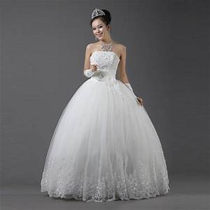 Best princess wedding dresses fashion corner fashion for Princes wedding dress