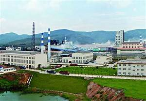 THE 14TH METALLURGICAL CONSTRUCTION CORP.OF CHINA NATIONAL ...
