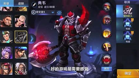 chinas tencent scores  worlds top earning mobile game
