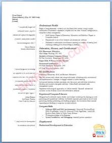 elementary school resume objective resume objective in quotes quotesgram
