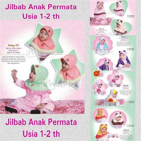 jual jilbab permata baby 02 pink anak usia 1 2 tahun