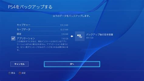 ps4 firmware 2 50 yukimura releasing on mar 26 worldwide