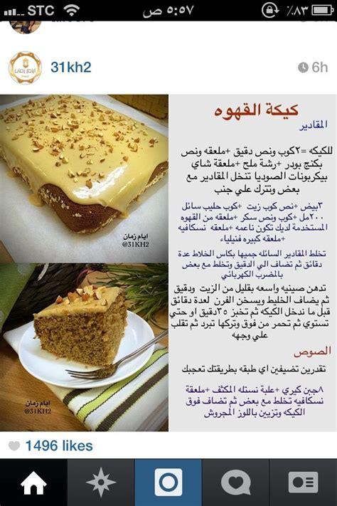 cuisine tunisienne arabe les 1504 meilleures images du tableau cuisine tunisienne