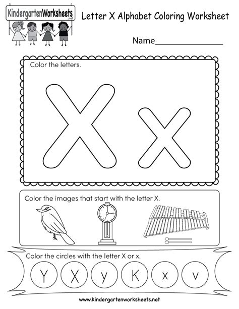 letter   worksheet geotwitter kids activities