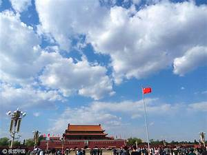 Blue skies over Beijing[1]- Chinadaily.com.cn