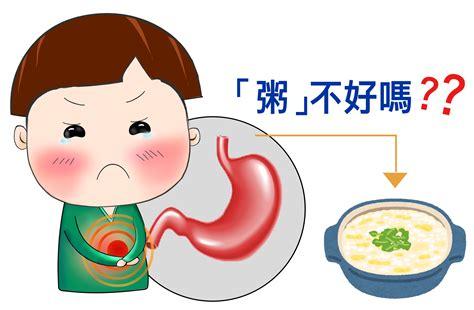 胃腸 炎 食べ れる もの