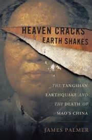 heaven cracks earth shakes  tangshan earthquake