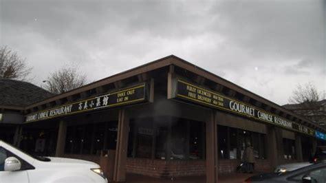 Gourmet Chinese Restaurant, Port Moody
