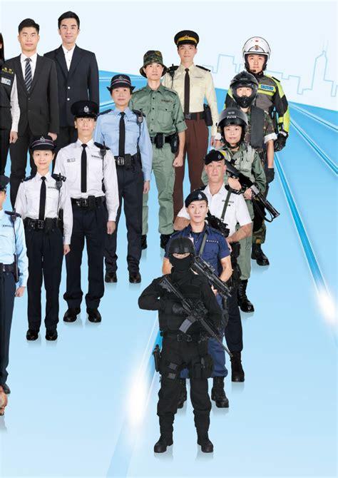 香港警察年報 2013 - Hong Kong Police Review 2013
