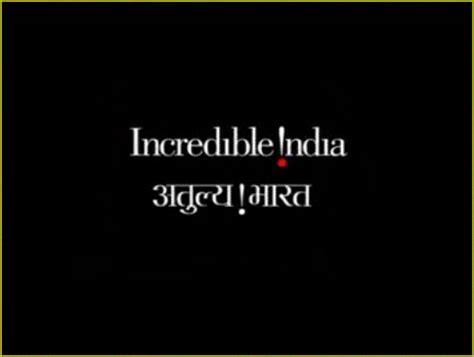 Quotes On Incredible India