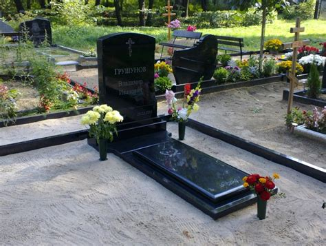 Ģimenes kapu vietas labiekārtošana - Kapu Pieminekļu ...