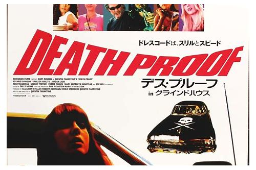 download death proof movie free