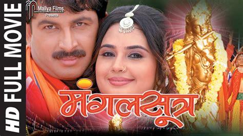 bhojpuri film ka mp3 gana dj