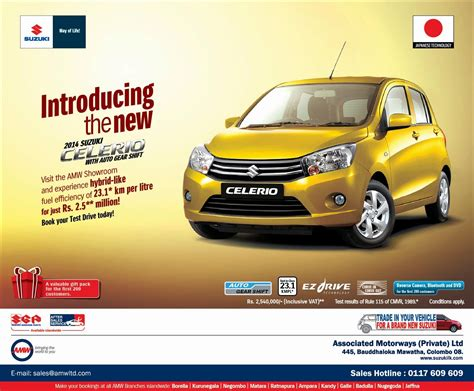 Maruti Suzuki Brand New Car Prices In Sri Lanka Updated